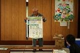 枝豆選別表の紹介