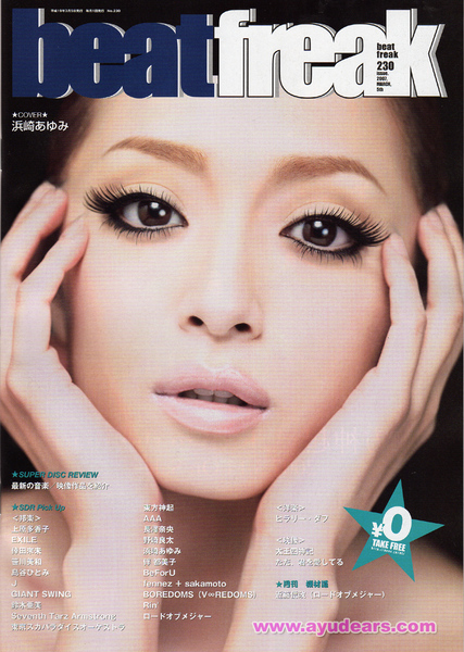 ayumi hamasaki and perfectly normal life See more of being special with mental illness on facebook ayumi hamasaki 6 a man living a perfectly happy, perfectly average life.