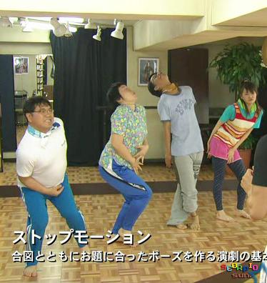 ShimokitaSundays_01_TAISUKE_7_logo.jpg