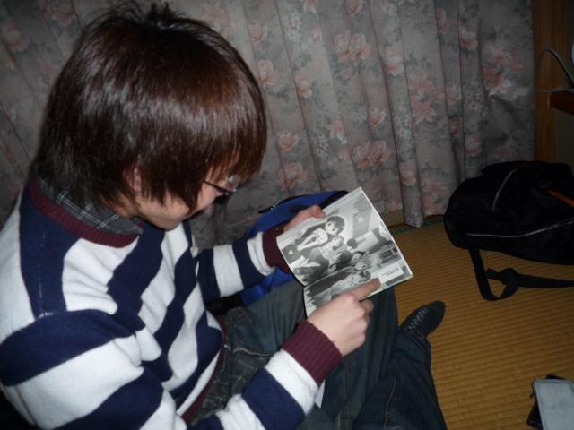 何読んでんの