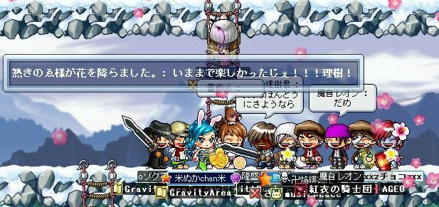 2007y11m06d_りき引退.