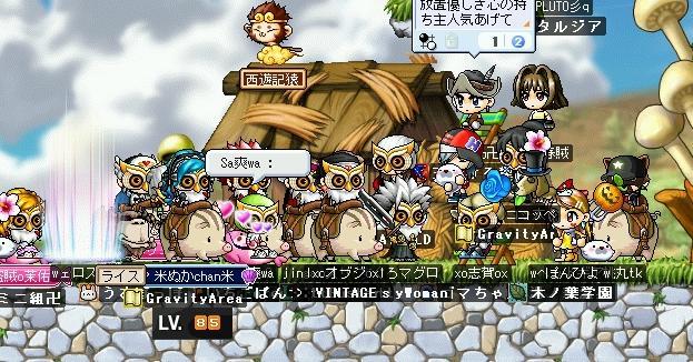 2007y11m13d_うりうり団.