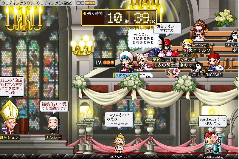 パパ結婚式1.