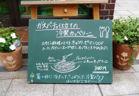 703wakakusa3.jpg