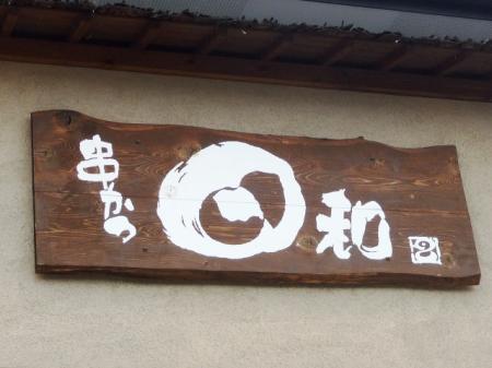 710hiyori05.jpg