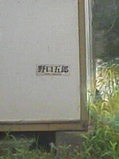2008-07-22_12-59.jpg