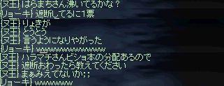 ariyoki1.jpg