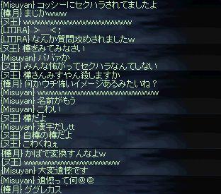 asekuhara.jpg