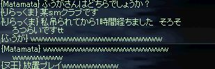 bsm.jpg