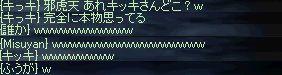 eziko3.jpg