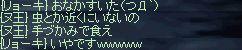 imusi.jpg