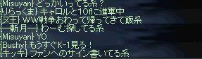rkikihuxan1.jpg