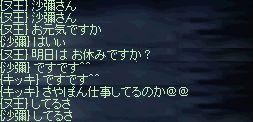 usayapo1.jpg