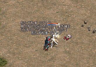 ykuziayaku.jpg