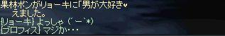 yriyokihomo.jpg