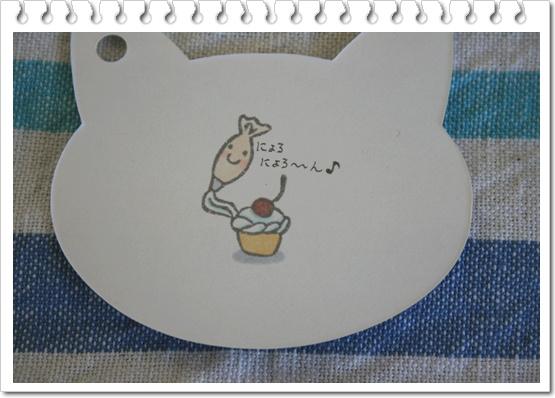 20100124-152918-018.jpg
