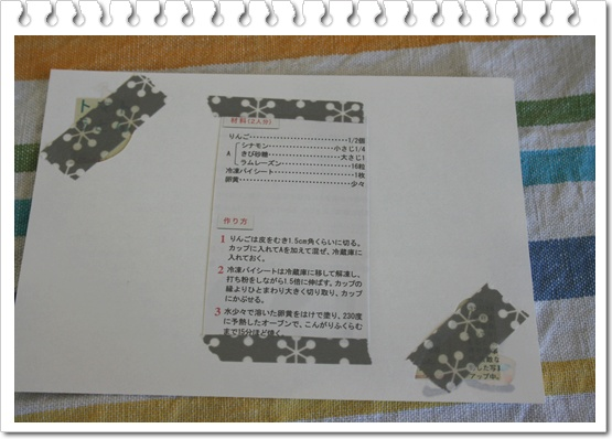 20100124-160238-020.jpg