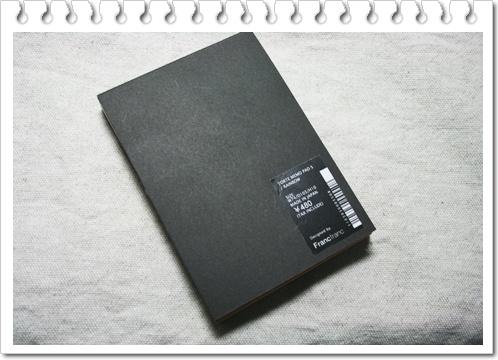 20100401-231433-015.jpg
