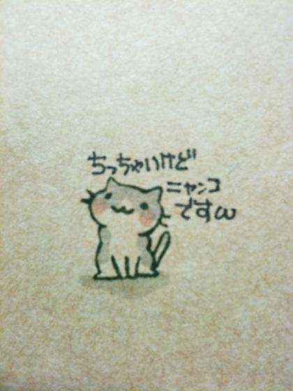 豆粒ニャンコ(色塗り)