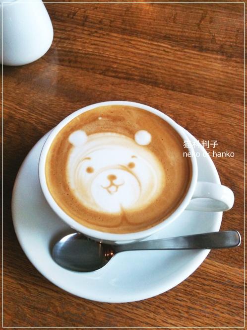 20100818-232000-クマコーヒー