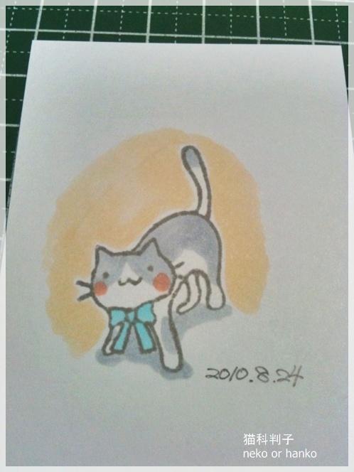 20100829-121200-記念ハンコ1