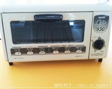20100927-113128-オーブントースター