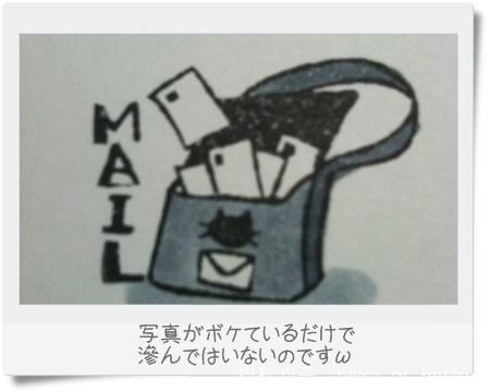 20100928-201059-メメント タキシード塗った