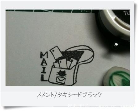 20100928-200212-メメント タキシード