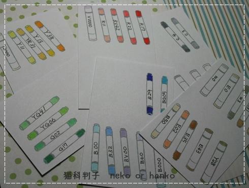 20101024-172701-006.jpg