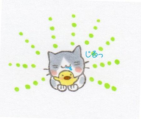 20110412-223616-ヨダレ