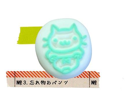 20110419-160332-忘れ物おぱんつ