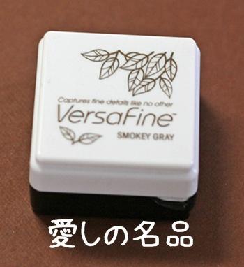 20110427-102958-006のコピー