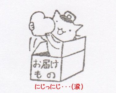 20110427-105623-img603-にじにじ