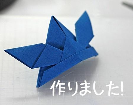 20110505-115033-001.jpg