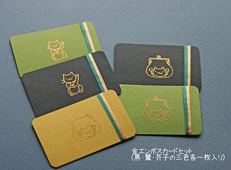 20110509-163510-002のコピー