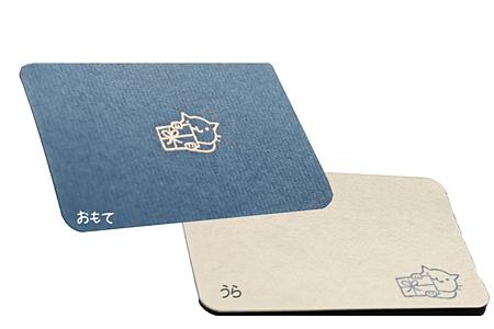 20110509-163549-004のコピー