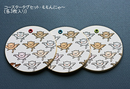 20110510-151248-001のコピー