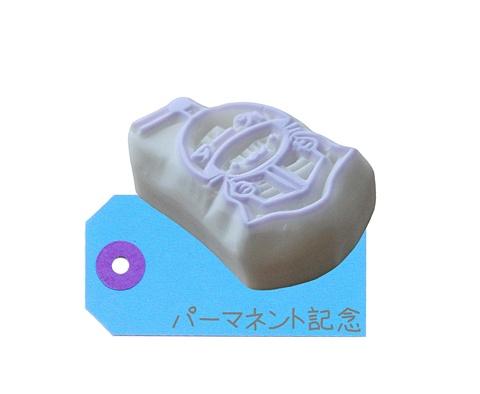 20110519-103102-001のコピー