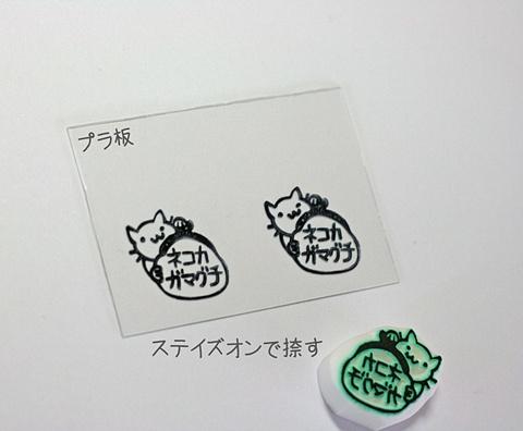 002のコピー-20110524-093204
