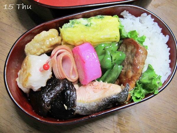 15木お弁当
