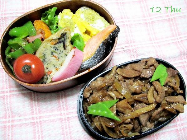 12木お弁当