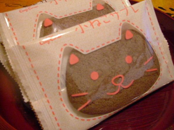 猫クッキー