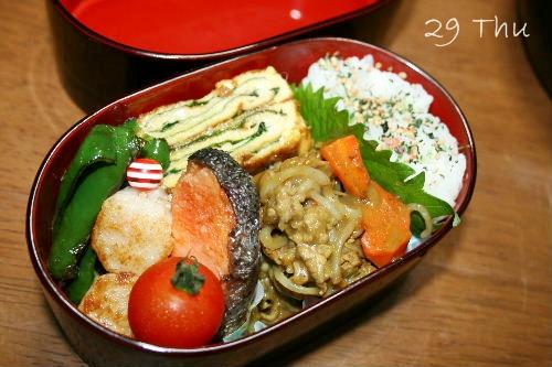 29木お弁当