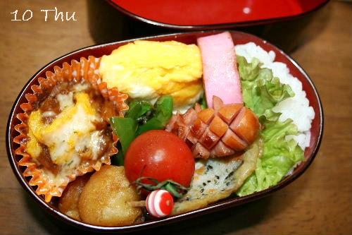 10木お弁当