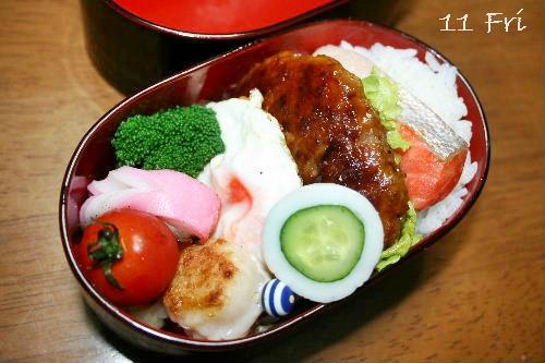 11金お弁当