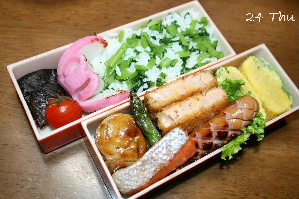 24木お弁当