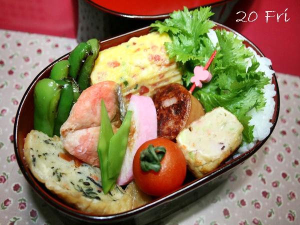20金お弁当