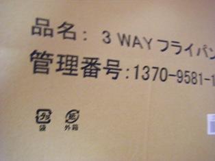 DSCF103699.jpg