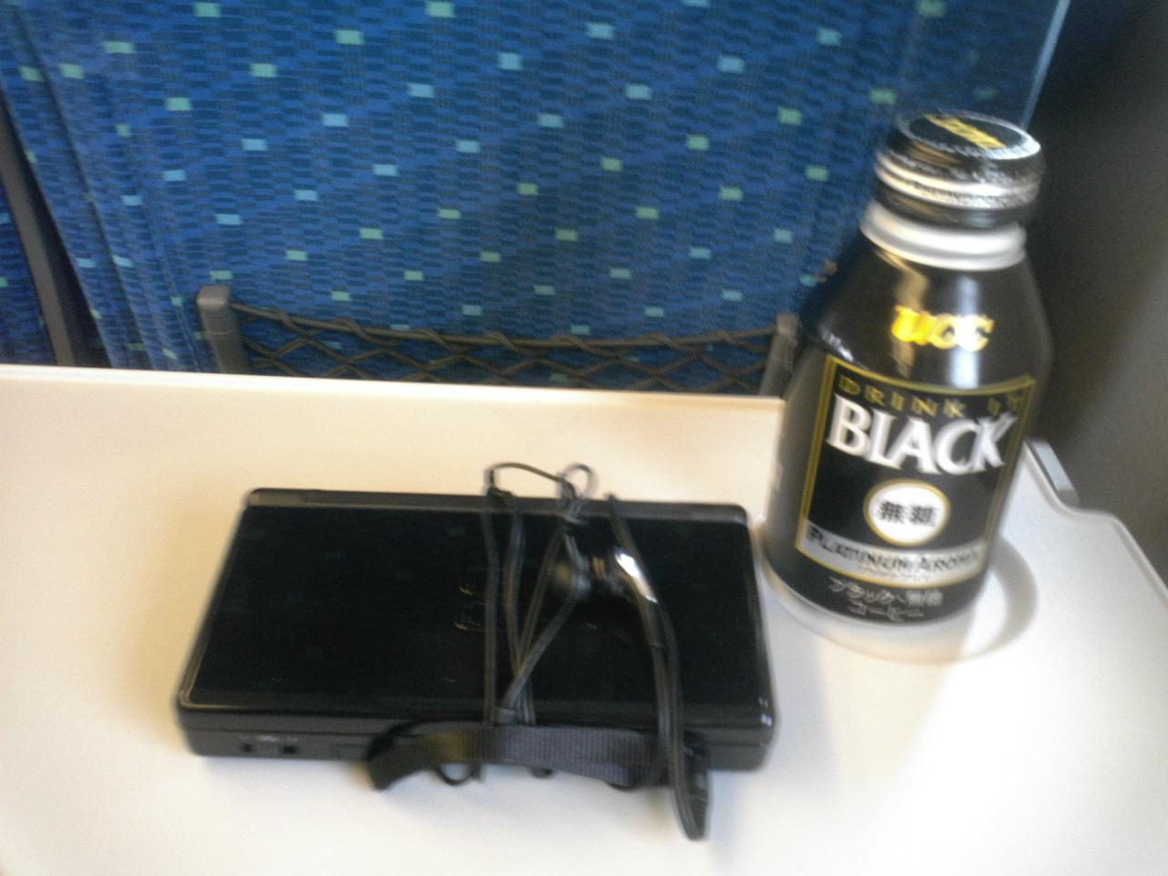 08'初夏九州癒し旅