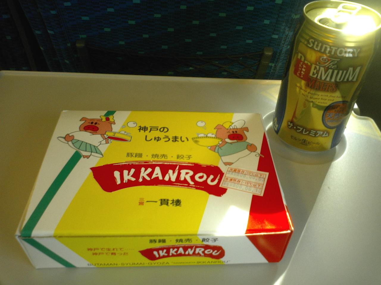 08初夏九州癒し旅